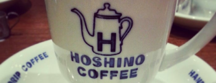HOSHINO COFFEE is one of Must-visit Coffee Shops in Singapore.