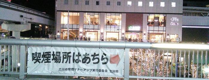 立川駅南口 喫煙所 is one of 喫煙所.