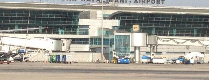 İstanbul Atatürk Airport (IST) is one of Kuyumcu.