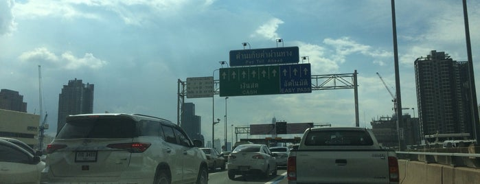 Asoke 1 Toll Plaza is one of ถนน.