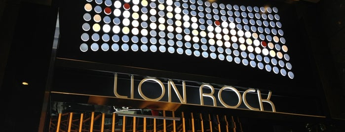 Lion Rock 獅子樓 is one of wanna try next.