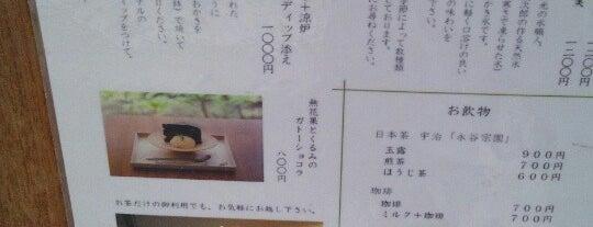 祇園 日 GION-NITI is one of 和菓子/京都 - Japanese-style confectionery shop in Kyo.