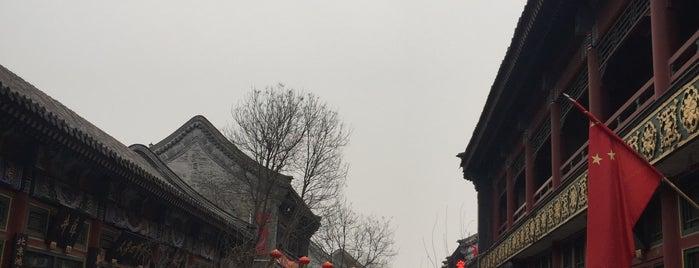 琉璃厂 Liulichang is one of Loisirs.