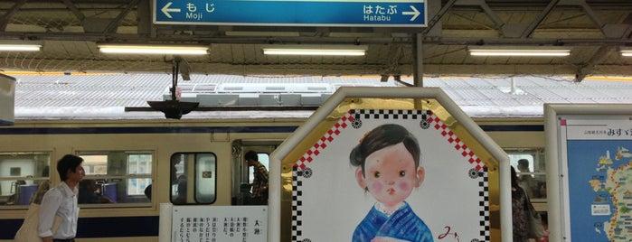 Shimonoseki Station is one of JR.