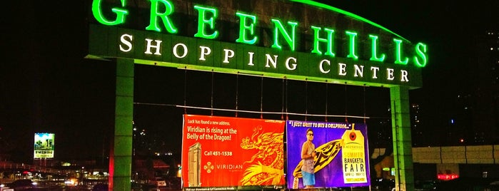 Greenhills Shopping Center is one of Places I've been to....