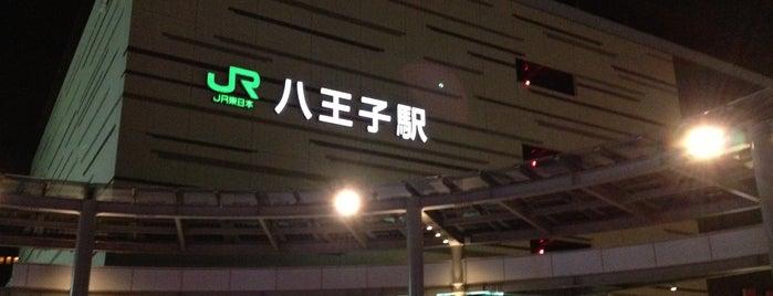 JR Chūō Line Hachiōji Station is one of JR.