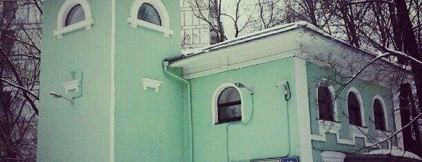 Музей наивного искусства is one of moscow museums.