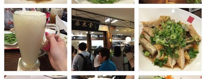 春水堂人文茶館 is one of Favorite Restaurants in Taiwan.