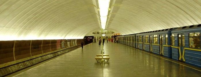 Станція «Осокорки» / Osokorky Station is one of Київський метрополітен.