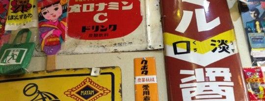 うどん 自由時間 is one of 方南町グルメ.