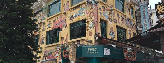 氹仔村 Taipa Village is one of Places to go.
