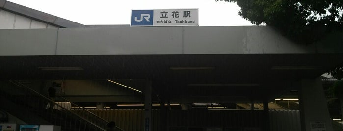 Tachibana Station is one of JR線の駅.