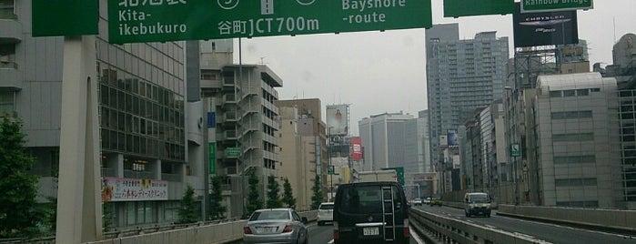 首都高 谷町JCT is one of 高速道路.