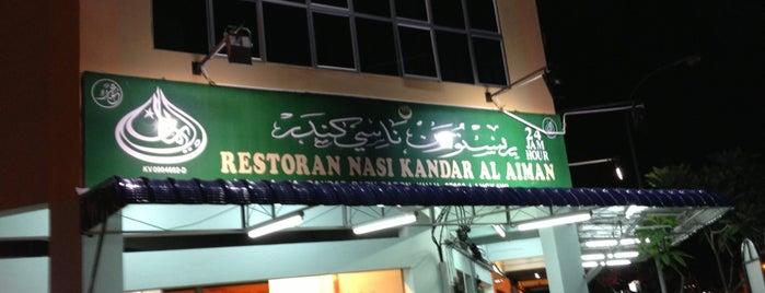 Restoran Nasi Kandar Al Aiman is one of Guide to Langkawi's best spots.