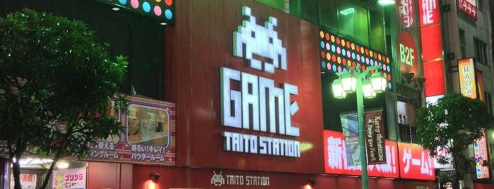 タイトーステーション 新宿南口ゲームワールド店 is one of beatmania IIDX 設置店舗.