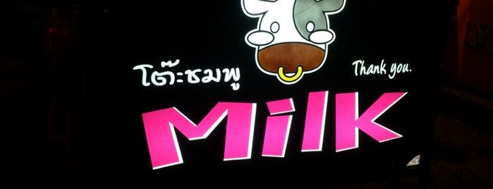 ร้านนม Milk โต๊ะนมชมพู is one of ?.