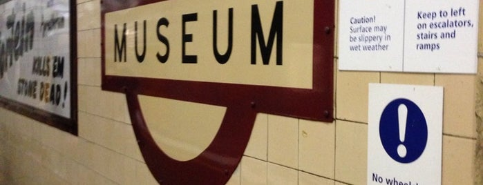Museum Station (Concourse) is one of Australia Trip.