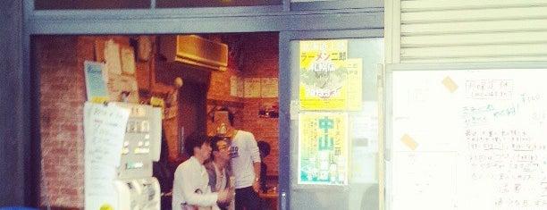 ラーメン二郎 八王子野猿街道店2 is one of Ramen Jiro.