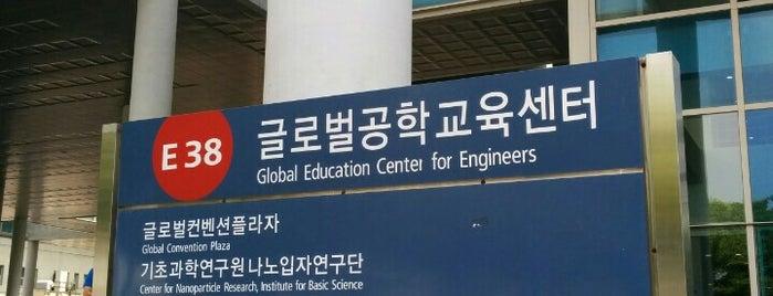 서울대학교 38동 글로벌 공학교육센터 is one of Seoul Natl Univ.