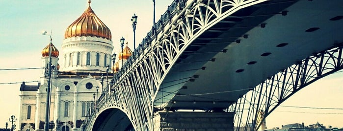 Patriarshiy Bridge is one of Bicycle.