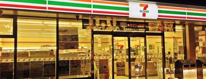 セブンイレブン 前原高田1丁目店 is one of セブンイレブン 福岡.