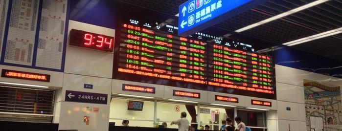 臺鐵松山車站 TRA Songshan Station is one of My Taiwan.