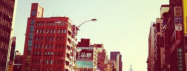 Yongkang Street is one of Guide to 台北市's best spots.
