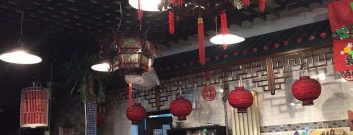 宝源饺子屋 Baoyuan Dumplings is one of shuran's tips.