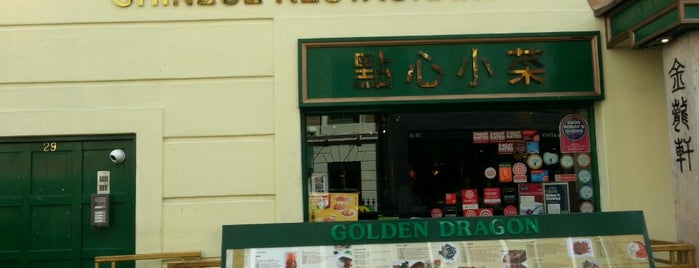 Golden Dragon | 金龍軒 is one of London Restaurants.