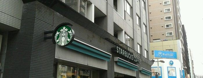 Starbucks Coffee 浅草雷門通り店 is one of Starbucks Coffee (東京23区:千代田・中央・港以外).