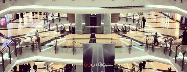 AlQasr Mall القصر مول is one of مول.