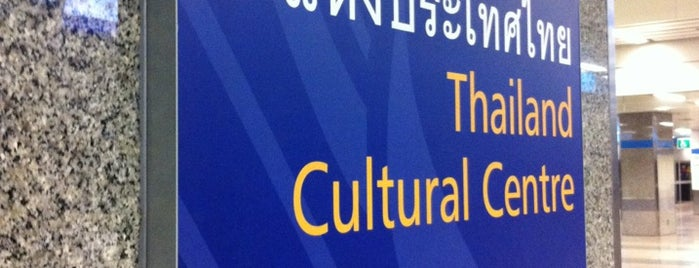 MRT Thailand Cultural Centre (CUL) is one of MRT.