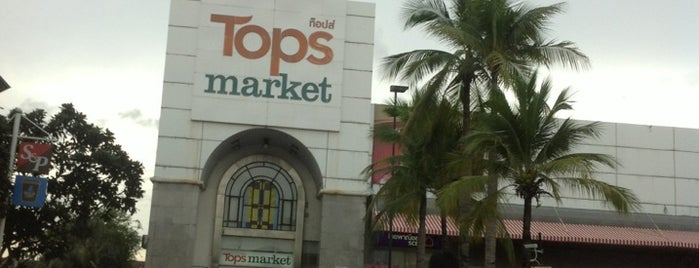 Tops Market (ท็อปส์ มาร์เก็ต) is one of Done.