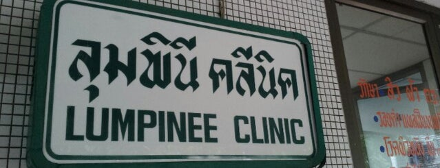 Lumpinee Clinic is one of Done.
