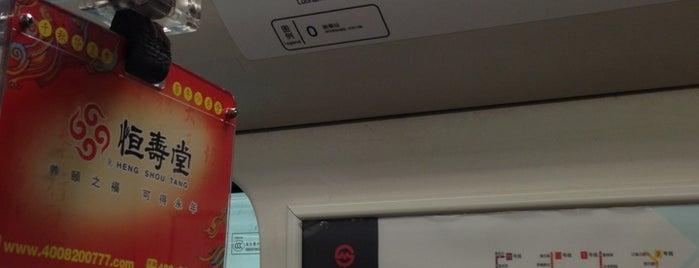 耀华路地铁站 | Yaohua Rd. Metro Stn. is one of 上海轨道交通7号线 | Shanghai Metro Line 7.