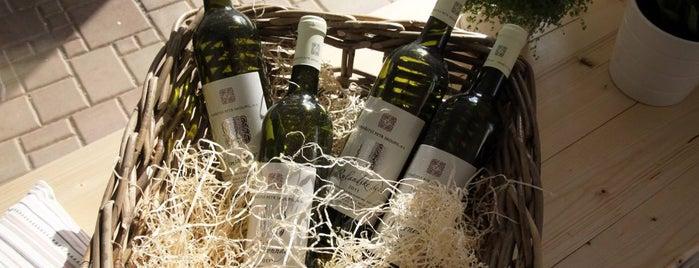 pěkná vína is one of Místa v Napajedlích.