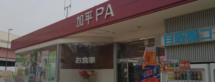 首都高 加平PA is one of 首都高6号向島線・三郷線.