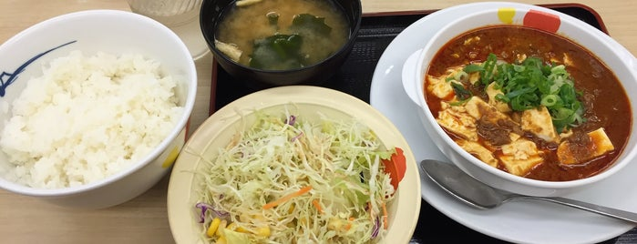 松屋 駒澤店 is one of 飲食店.