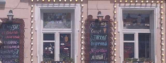 Чай и Кофский is one of Уютные кафешки.