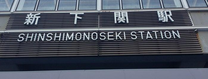 Shin-Shimonoseki Station is one of JR.
