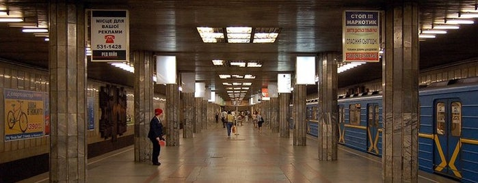 Станція «Петрівка» / Petrivka Station is one of Київський метрополітен.