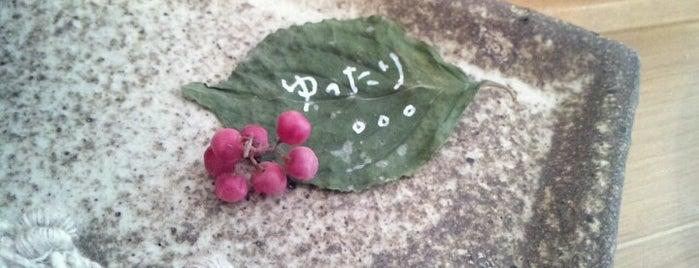 sawa-sawa (サワサワ) is one of 行きたい(飲食店).