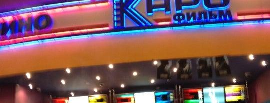 КАРО 6 Севастопольский is one of Московские кинотеатры | Moscow Cinema.