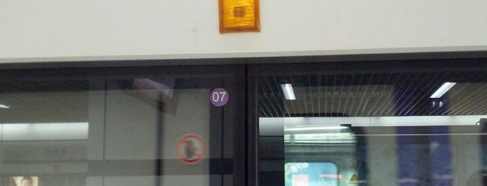 Pudian Rd. Metro Stn. is one of Metro Shanghai.