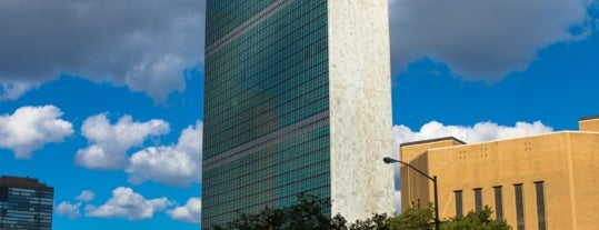 United Nations Secretariat Building is one of Architecture - Great architectural experiences NYC.