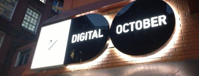 Digital October is one of Done List.