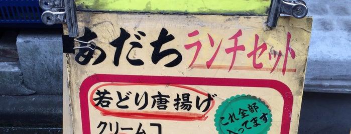 ごはん処 あだち is one of 秋葉原エリア.