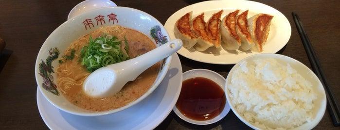 来来亭 豊田中町店 is one of ラーメン同好会・三河支部.