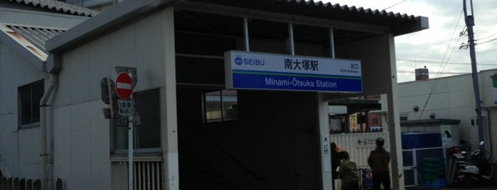 Minami-Ōtsuka Station (SS28) is one of 西武新宿線.