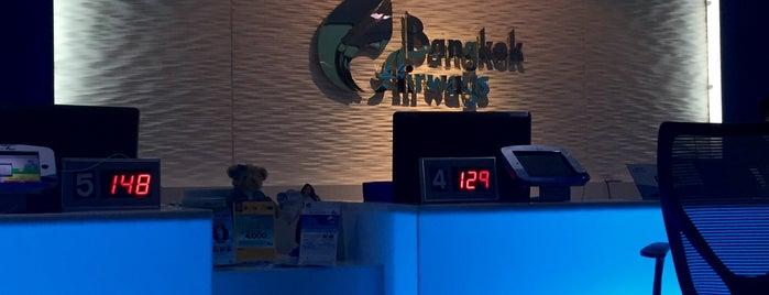 Bangkok Airways (PG) Ticket Sales / Passenger Service Offfice is one of TH-Airport-BKK-1.